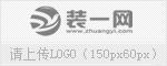 北京萬興世貿國際家居建材有限公司