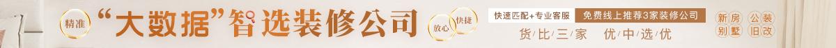 如何挑选胜博发266手机平台公司,大数据来帮你!