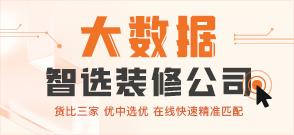 如何挑选sbf123胜博发娱乐公司,大数据来帮你!