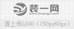 漢中市業之峰裝飾裝修有限公司